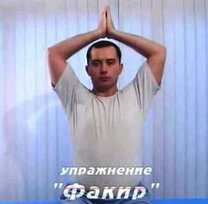 Гимнастика для шей по шишонину