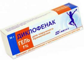 Деготь лечение остеохондроза